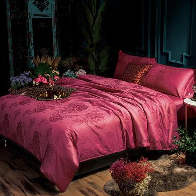 G+家纺 全棉莫代尔提花四件套 1.8m(6英尺)床 国色凝香