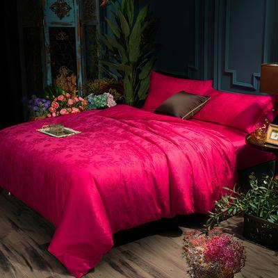 G+家纺 全棉莫代尔提花四件套 1.5m(5英尺)床 花语凝香