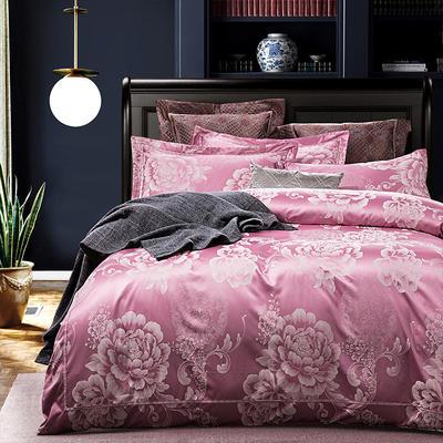 G+家纺 天丝棉提花四件套系列 1.5m(5英尺)床 花都