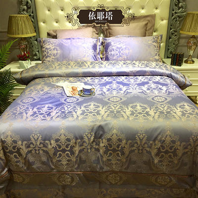 G+家纺 天丝提花四件套 1.8m(6英尺)床 依耶塔