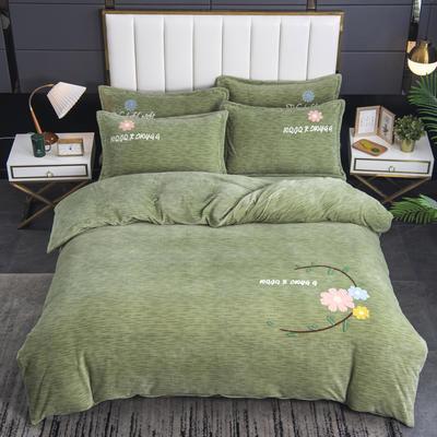 2020新款-毛巾绣230克牛奶绒四件套 1.5m床单款四件套 艾草绿-幸福花