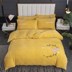 2020新款-毛巾绣230克牛奶绒四件套 1.5m床单款四件套 姜黄-幸福花