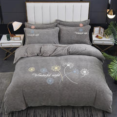 2020新款-毛巾绣230克牛奶绒四件套 1.5m床单款四件套 气质灰-蒲公英