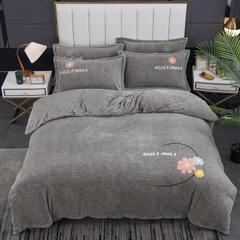 2020新款-毛巾绣230克牛奶绒四件套 1.8m床单款四件套 气质灰-幸福花