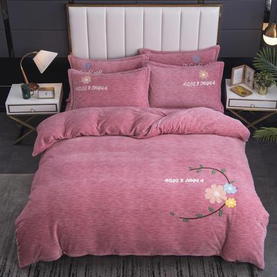 2020新款-毛巾绣230克牛奶绒四件套 1.5m床单款四件套 胭粉-幸福花