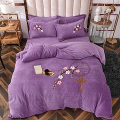 2020新款-中式牛奶绒毛巾绣四件套 1.8m床单款四件套 中式风情-紫
