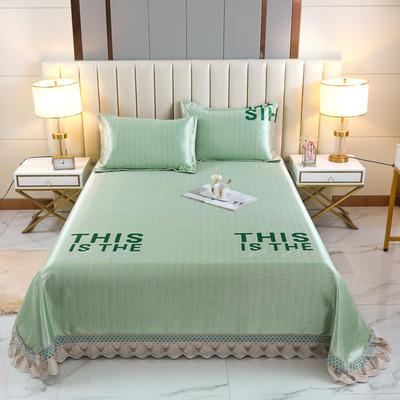 2021新款- 纯冰丝(艾草)床单款凉席 250*250cm 樱-青草绿