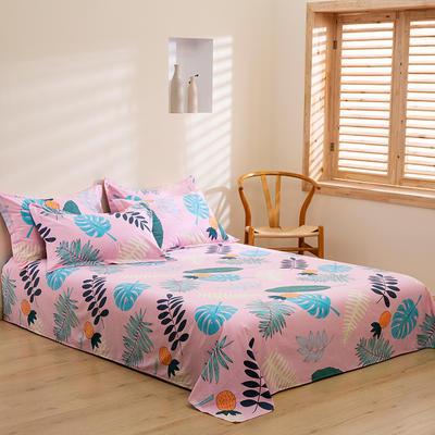 2020新款-全棉磨毛四件套单品单床单 2.45*2.5m 乐享生活-粉