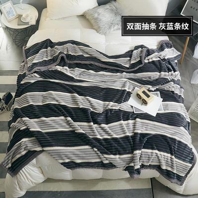 2020新款-阳离子绒抽条双层加厚毛毯毯子 180*200cm 灰蓝条纹
