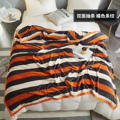 2020新款-阳离子绒抽条双层加厚毛毯毯子 180*200cm 橘色条纹