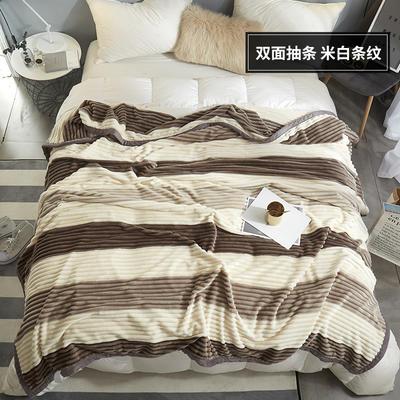 2020新款-阳离子绒抽条双层加厚毛毯毯子 180*200cm 米白条纹