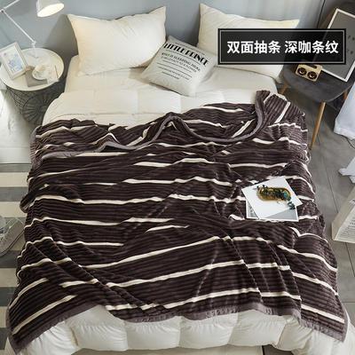 2020新款-阳离子绒抽条双层加厚毛毯毯子 180*200cm 深咖条纹