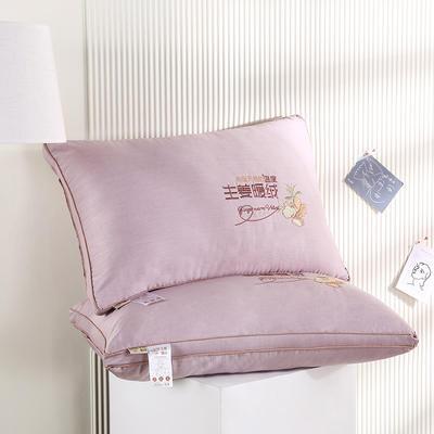 2021新款立体生姜羽丝枕枕头枕芯保健枕护颈枕(48*74cm/只) 粉色