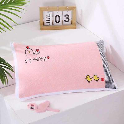 2021新款卡通绣花儿童水洗枕枕头枕芯--飞边款32*50cm 快乐小鸡--粉(水洗芯)