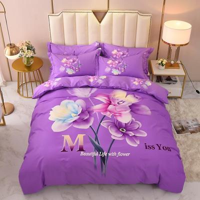 2020-新款生态磨毛四件套 床单款四件套1.5m(5英尺) 梦幻心语-紫