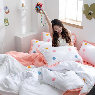 2020新款-化纤磨毛四件套 床单款1.8m(6英尺)床 圈圈甜甜-蜜桃粉