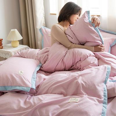 2020新款-格子系列四件套 床单款四件套1.5m(5英尺)床 胭脂粉