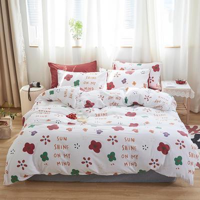 2020新款-小清新四件套 床单款四件套1.5m(5英尺)床 红色发发