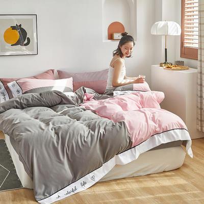 2020新款-纯色双拼绣花系列四件套 床单款四件套1.8m(6英尺)床 炫-苍穹灰+樱花