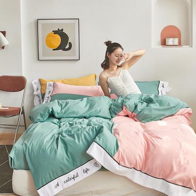 2020新款-纯色双拼绣花系列四件套 床单款四件套1.8m(6英尺)床 炫-橄榄绿+胭脂