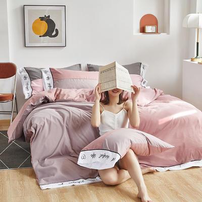 2020新款-纯色双拼绣花系列四件套 床单款四件套1.8m(6英尺)床 炫-玫瑰粉+豆沙