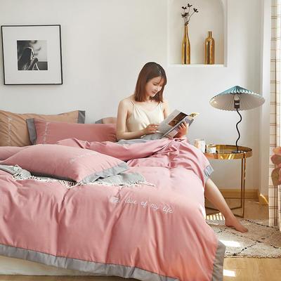 2020新款-宽边纯色双拼绣花系列四件套 床单款四件套1.8m(6英尺)床 闪-粉玫瑰-灰