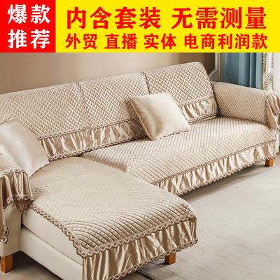 2020新款-沙发垫意大利渐变绒款 70*70cm+16cm下垂花边 意大利渐变绒-香槟金