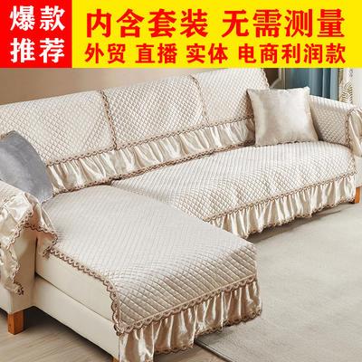 2020新款-沙发垫意大利渐变绒款 70*70cm+16cm下垂花边 意大利渐变绒-银白