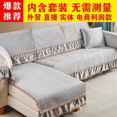 2020新款-沙发垫意大利渐变绒款 70*70cm+16cm下垂花边 意大利渐变绒-银灰