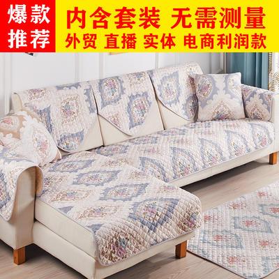 2020新款-沙发垫跑量品质款 90*90cm【扶手、靠背或单人位】 欧式风情-紫