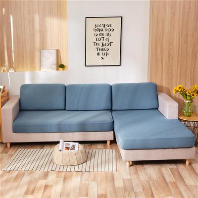 2020新款-全包沙发套 单人坐垫套 湖蓝