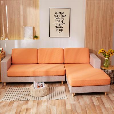 2020新款-全包沙发套 单人坐垫套 桔色