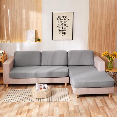 2020新款-全包沙发套 单人坐垫套 银灰