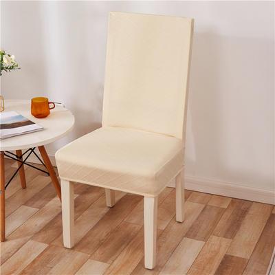 2020新款-全包椅套 椅套-米白