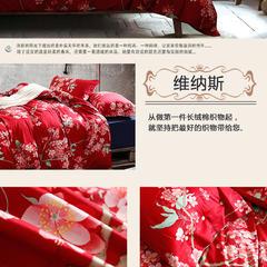 随性家居 长绒棉印花系列 艾米莉 1.5m(5英尺)床 维纳斯