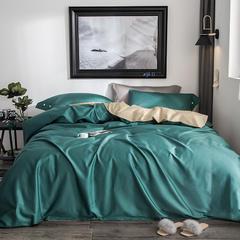 2018新款-60s利丝长绒棉双拼四件套 1.5m(5英尺)床 墨绿