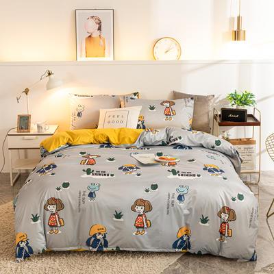 2020新款针织印花小版四件套 1.2m床单款三件套 快乐女孩-灰
