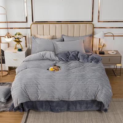 2020新款-丽丝绒四件套简爱系列 1.5m床单款四件套 灰色