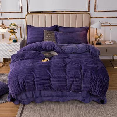 2020新款-丽丝绒四件套简爱系列 1.5m床单款四件套 紫色