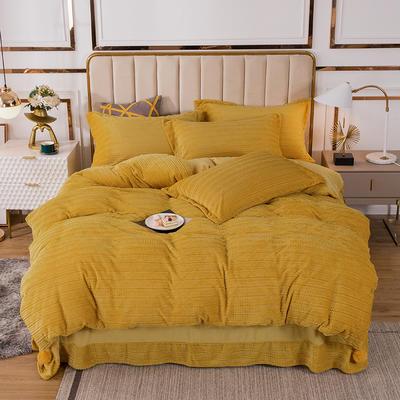 2020新款-丽丝绒四件套简爱系列 1.5m床单款四件套 黄色