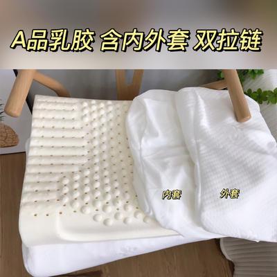 2020新款泰国天然乳胶枕头曲线波浪按摩颗粒枕枕头枕芯40x60x12/10cm/只 白色(含内外套)