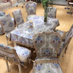 时尚蕾丝桌布欧式布艺餐桌布椅垫椅套套装茶几定位椅子套餐椅套 中式一椅一靠 浅咖