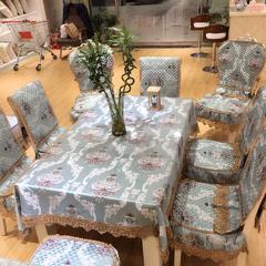 时尚蕾丝桌布欧式布艺餐桌布椅垫椅套套装茶几定位椅子套餐椅套 中式一椅一靠 绿色