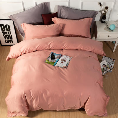 100S纯色埃及长绒棉四件套-纯色款 标准 浪漫粉