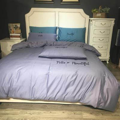 纯色绣花条格两用四件套 1.5m(5英尺)床 简单记忆  紫灰