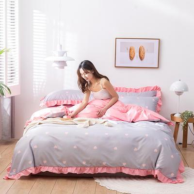 2020新款-韩版印花水洗天丝四件套 床单款三件套1.2m(4英尺)床 好心情(灰蓝)