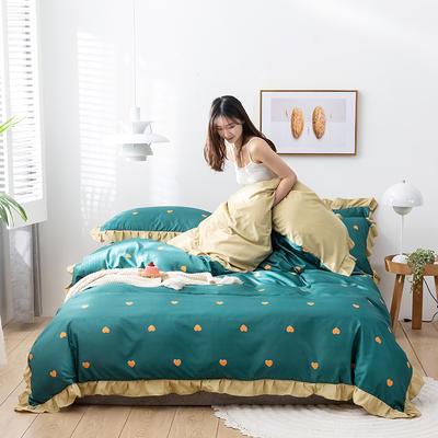 2020新款-韩版印花水洗天丝四件套 床单款三件套1.2m(4英尺)床 好心情(绿)