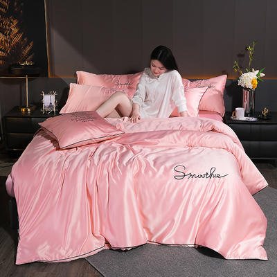 2020新款-雙面水洗真絲香梔四件套 床單款三件套1.2m(4英尺)床 香梔··玉色