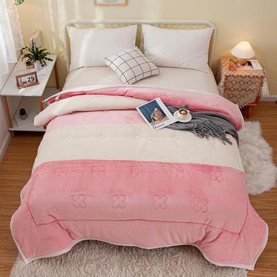 2020新款色拼系列毛毯毯子 150cmx200cm毛毯 暖阳毯粉