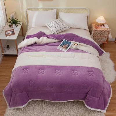 2020新款色拼系列毛毯毯子 150cmx200cm毛毯 暖阳毯紫